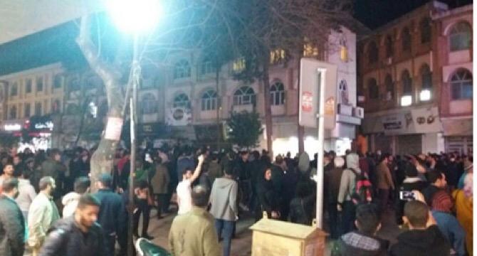 Yeni Gezi İran'da