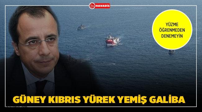 Rum Yönetimi'nin Dışişleri Bakanı Nikos Hristodulidis 'personeli tutuklarız'