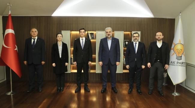 Vatan Partisinden İstanbul Ak Parti İl Başkanlığına Ziyaret