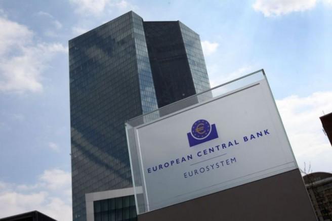 ECB faize dokunmadı!!!