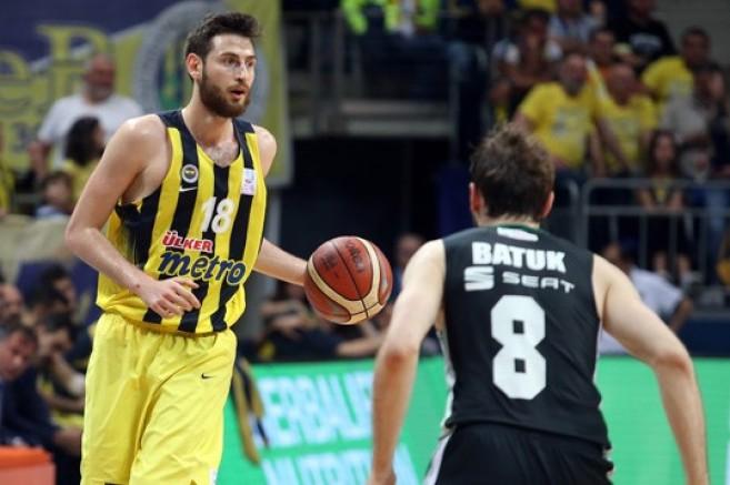 Fenerbahçe'de Egehan Arna ile yollar ayrılıyor